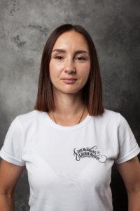 Бородина Наталья Игоревна