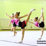 Счастливая Гимнастика