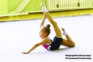 Михайловская Татьяна Анатольевна